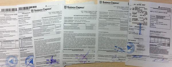 Доставки наших электрокарнизов по России