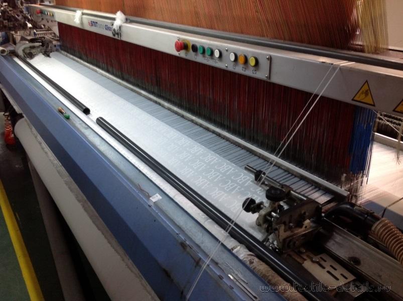 Производство портьерных тканей. Фото 5